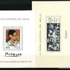 Sellos: ESPAÑA, HOJA RECUERDO, HOMENAJE A PABLO PICASSO, MADRID 1976. Lote 130940752