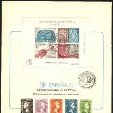 Sellos: ESPAÑA, HOJAS RECUERDO, EXPOSICIÓN MUNDIAL DE FILATELIA, ESPAÑA 75, 1975, (2). Lote 131317782
