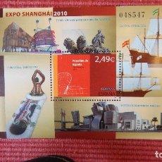 Sellos: SELLO NUEVO EXPO SHANGHAI 2010. Lote 132053158