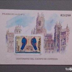 Sellos: OC- ESPAÑA - 1989 - PRUEBA DE LUJO 3 - EDIFIL 18 - MNH** - NUEVA - VALOR CATALOGO 48€.. Lote 132176106