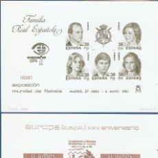 Sellos: PRUEBAS OFICIALES EDIFIL Nº 6 Y 7, ESPAÑA 84-EUROPA 84 -CONSERVACIÓN LUJO-SIN CHARNELAS-. Lote 132849230