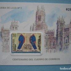 Sellos: FILATELIA - PRUEBA OFICIAL 18 CENTENARIO CREACION CUERPO CORREOS AÑO 1989 - BUEN ESTADO - VER FOTOS. Lote 132889078