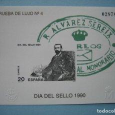 Sellos: FILATELIA - PRUEBA OFICIAL 20 - DIA DEL SELLO - AÑO 1990 - BUEN ESTADO - VER FOTOS. Lote 132889382