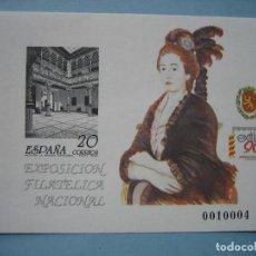 Sellos: FILATELIA - PRUEBA OFICIAL 21 - EXFILNA 90 - AÑO 1990 - BUEN ESTADO - VER FOTOS. Lote 132889578