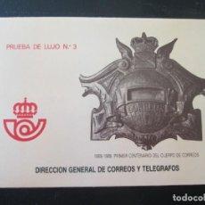 Sellos: PRUEBA DE LUJO Nº 3 * PRIMER CENTENARIO DEL CUERPO DE CORREOS 1889-1989. Lote 134840414