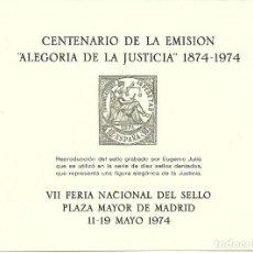 Sellos: PRUEBA DEL CENTENARIO EMISIÓN ALEGORIA JUSTICIA-FERIA SELLO MADRID 1974 - 2 EJEMPLARES DIFERENTES. Lote 135277550