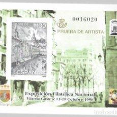 Sellos: PRUEBA DE ARTISTA : EXPOSICIÓN FILATÉLICA NACIONAL (VITORIA-GASTEIZ 1996). Lote 135511734