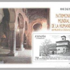 Sellos: PATRIMONIO MUNDIAL DE LA HUMANIDAD - SAN MILLÁN DE LA COGOLLA, MONASTERIO DE SAN MILLÁN DE SUSO. Lote 135751218