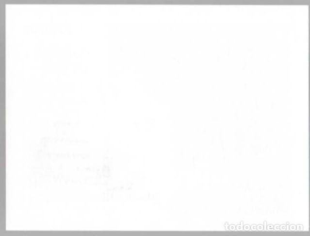 Sellos: Patrimonio Mundial de la Humanidad - San Millán de la Cogolla, Monasterio de San Millán de Suso - Foto 2 - 135751218
