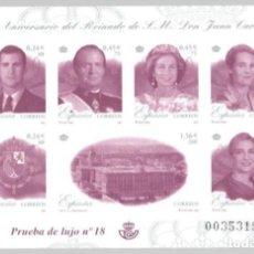 Stamps - Prueba de lujo (2001) : 25 Aniversario del Reinado de S. M. Don Juan Carlos I - 135763794