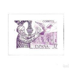 Stamps - PRUEBA OFICIAL Nº 10--EXFILNA 86-- PERFECTAMENTE CONSERVADA-LUJO-SIN CHARNELA - 135901595