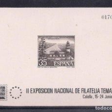 Sellos: ESPAÑA 1986 - PRUEBA EXPOSICION FILATEM 86 - CALELLA - MUY BUSCADA - EDIFIL Nº 9. Lote 179263401