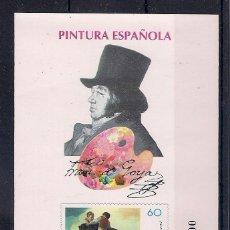 Sellos: ESPAÑA 1996 - PRUEBA PINTURA ESPAÑOLA - GOYA - EDIFIL Nº 60. Lote 136398650