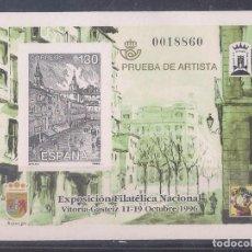 Sellos: ESPAÑA 1996 - PRUEBA EXPOSICION FILATELICA EXFILNA 96 - EDIFIL Nº 61. Lote 136398826