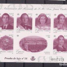 Sellos: ESPAÑA 2001 - PRUEBA 25 ANIVERSARIO REINADO DEL REY JUAN CARLOS - EDIFIL Nº 76. Lote 136401878