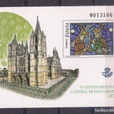 Sellos: ESPAÑA 2003 - PRUEBA CENTENARIO DE LA CATEDRAL DE SANTA MARIA - LEON - EDIFIL Nº 81. Lote 136453702