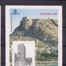 Sellos: ESPAÑA 2005 - PRUEBA EXPOSICION FILATELICA EXFILNA 2005 - EDIFIL Nº 90. Lote 136455470