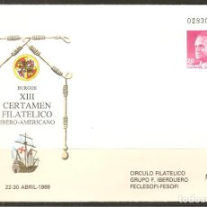Sellos: SOBRE ENTERO POSTAL EXFILNA 89 - PALACIO DE TAVERA TOLEDO - AÑO 1989. Lote 136504566