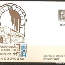 Sellos: SOBRE ENTERO POSTAL Nº 16 EDIFIL FILATEM 90, (PALENCIA). Lote 136504950