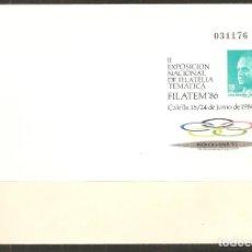 Sellos: SOBRE ENTERO POSTAL FILATEM 86, CALELLA. Lote 136505450