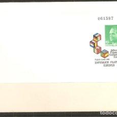 Sellos: SOBRE ENTERO POSTAL EXPOSICIÓN FILATÉLICA EUROPEA 1986, MADRID. Lote 136505698