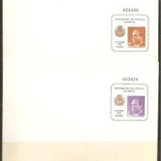 Sellos: SOBRES ENTERO POSTAL EXPOSICIÓN FILATÉLICA NACIONAL 1985, MADRID. Lote 136505958