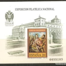 Sellos: PRUEBA OFICIAL 1989 EXFILNA, EDIFIL Nº 19, 2ª TIRADA. Lote 136506546