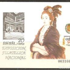 Sellos: PRUEBA OFICIAL 1990 EXFILNA, EDIFIL Nº 21. Lote 136506726