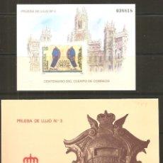 Sellos: PRUEBA DE LUJO Nº 3, 1989, CENTENARIO DEL CUERPO DE CORREOS. Lote 136510262