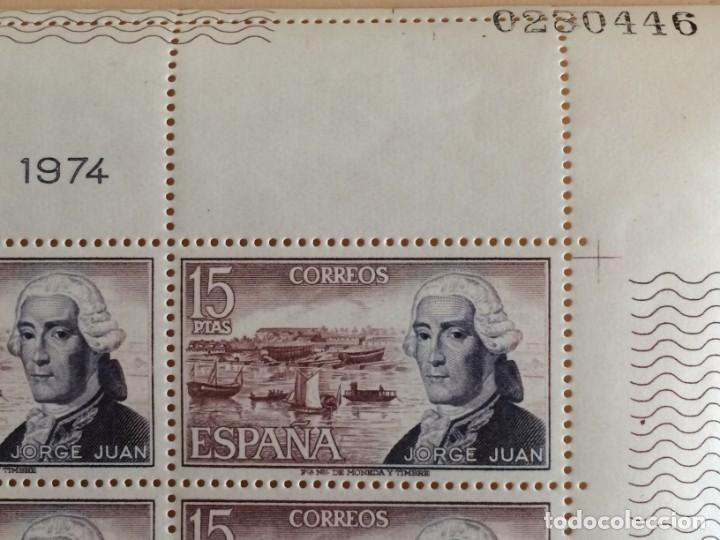 AÑO 1974 - EDIFIL 2182 - PERSONAJES ESPAÑOLES: JORGE JUAN - PLIEGO COMPLETO DE 25 SELLOS Nº 0280446 (Sellos - España - Pruebas y Minipliegos)