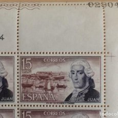 Sellos: AÑO 1974 - EDIFIL 2182 - PERSONAJES ESPAÑOLES: JORGE JUAN - PLIEGO COMPLETO DE 25 SELLOS Nº 0280446. Lote 137316482