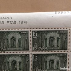 Sellos: AÑO 1974 - EDIFIL 2231 - MONASTERIO LEIRE EN NAVARRA: CRIPTA - PLIEGO COMPLETO DE 25 SELLOS Nº.02507. Lote 137318514