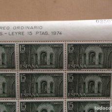 Sellos: AÑO 1974 - EDIFIL 2231 - MONASTERIO LEIRE EN NAVARRA: CRIPTA - PLIEGO COMPLETO DE 25 SELLOS Nº.02507. Lote 137318954