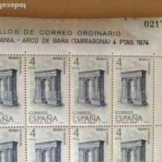 Sellos: AÑO 1974 - EDIFIL 2187 - ROMA-HISPANIA: ARCO DE BARÁ, TARRAGONA - PLIEGO COMPLETO DE 25 SELLOS. Lote 137330914