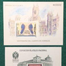 Sellos: PRUEBAS OFICIALES 18 Y 19. CENT. CREACIÓN DE CORREOS Y EXFILNA 1989. Lote 137917673