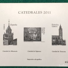 Sellos: CALCOGRAFIA CATEDRALES ALBARRACÍN, SIG?ENZA Y TARAZONA 2011. Lote 138066510