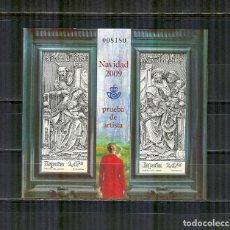 Sellos: PRUEBA 100 4522 NAVIDAD 2009 PERFECTO ESTADO. Lote 138601666