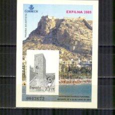 Sellos: PRUEBA 90 4169 EXFILNA 2005 ALICANTE CASTILLO SANTA BARBARA. Lote 138605558