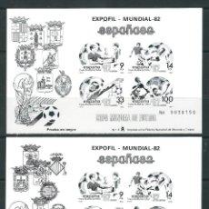 Sellos: ESPAÑA 1982 PRUEBAS DE LUJO 4 / 5 MISMO NÚMERO 0036150. Lote 138655990