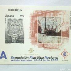 Sellos: ESPAÑA PRUEBA DE ARTISTA EXFILNA AVILES 2000. Lote 138854716