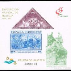 Sellos: PRUEBA OFICIAL Nº 25. EXPOSICIÓN MUNDIAL DE FILATELIA GRANADA 92. Lote 139881282