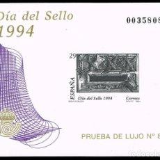 Sellos: PRUEBA OFICIAL Nº 31. DÍA DEL SELLO 1994. PRUEBA DE LUJO Nº 8. Lote 139887126
