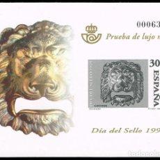 Stamps - PRUEBA OFICIAL Nº 34. DÍA DEL SELLO 1995. PRUEBA DE LUJO Nº 9 - 139888038