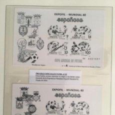 "Selos: 1982-ESPAÑA EDIFIL 4/5 PRUEBA EN NEGRO EXPOFIL-MUNDIAL 82 ""ESPAÑA-82"". Lote 144160152"