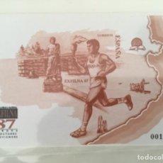 """Sellos: 1987-ESPAÑA EDIFIL 14 PRUEBA EXPOSICIÓN FILATELICA NACIONAL EXFILNA´87 """"GERONA"""". Lote 183781800"""