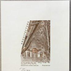 Sellos: 2007-ESPAÑA GRABADO Nº 2 - MERCADO DE STA. CATERINA - BARNAFIL 2007 - SOLO 1500 EJEMPLARES. Lote 141594600