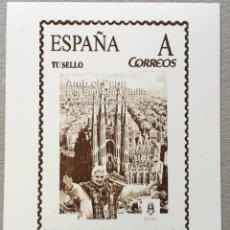 """Sellos: 2010-ESPAÑA GRABADO Nº3 - """"CON EL PAPA A LA SAGRADA FAMILIA"""" - BARNAFIL 2010 - 18/26 - FIRMADA. Lote 140377706"""
