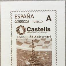 "Sellos: 2015-ESPAÑA GRABADO Nº7 - "" CASTELLS"" - BARNAFIL 2015 - TIRADA 500 UND. NUMERADA Y FIRMADA. Lote 140443498"