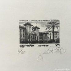 Sellos: 1997-ESPAÑA PRUEBA ARTISTA-DISEÑO 150ANIV. FACULTAD DE VETERINARIA DE CÓRDOBA PD3518 -TIRADA 50 UND.. Lote 140444522