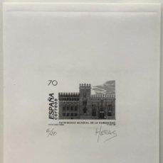 """Sellos: 1998-ESPAÑA PRUEBA ARTISTA-DISEÑO """"LONJA DE LA SEDA.VALENCIA"""" PD3559 -TIRADA 50 UND.. Lote 140445906"""